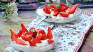 Фото рецепта Творожный десерт с клубникой и маскарпоне