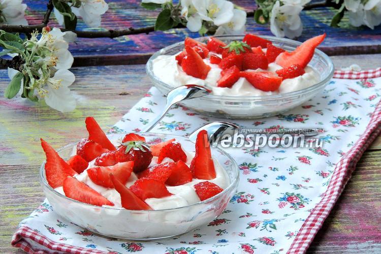 Фото Творожный десерт с клубникой и маскарпоне