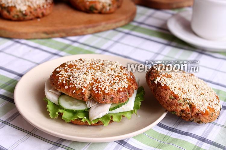 Фото Гамбургеры с адыгейским сыром