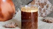 Фото рецепта Квас на ржаном солоде