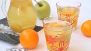 Фото рецепта Компот с яблоками и мандаринами
