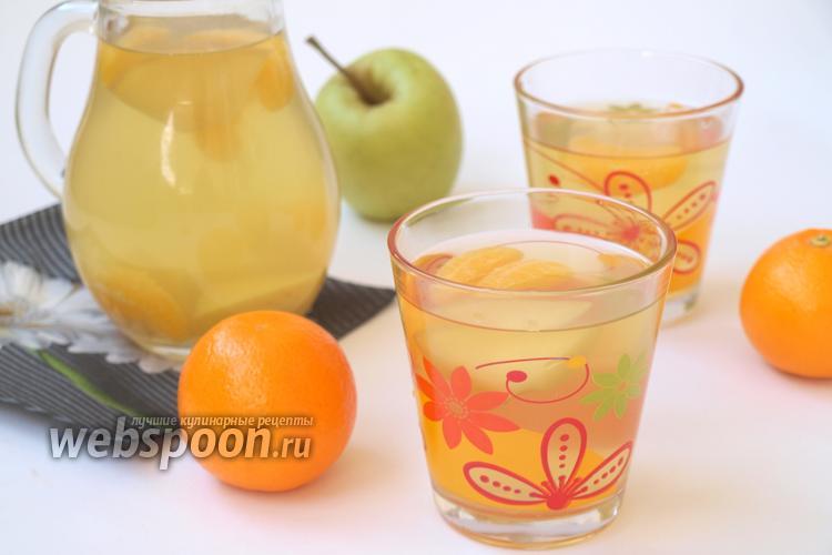 Фото Компот с яблоками и мандаринами