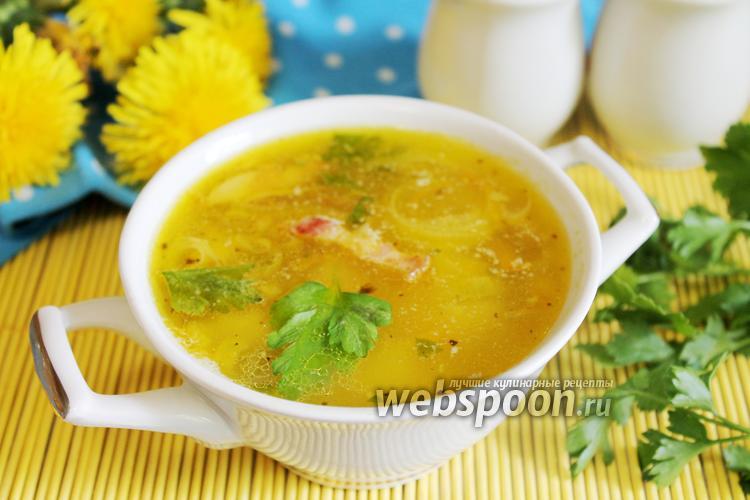 Фото Гороховый суп с курицей