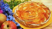 Фото рецепта Быстрый яблочный тарт
