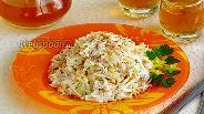 Фото рецепта Салат из сельдерея с ананасом