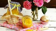 Фото рецепта Лимонно-лаймовый курд с тимьяном