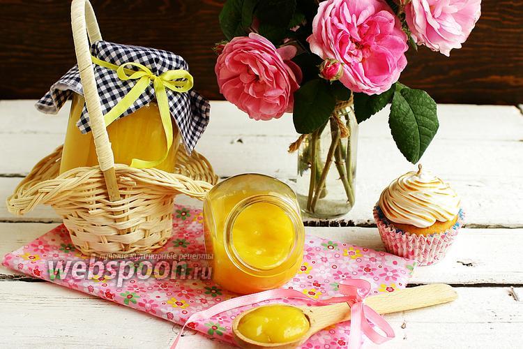 Фото Лимонно-лаймовый курд с тимьяном