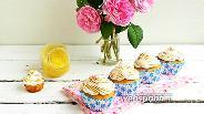 Фото рецепта Капкейки по мотивам «Lemon meringue pie»