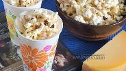 Фото рецепта Попкорн с сыром в микроволновке
