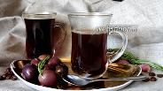 Фото рецепта Кофе с чесноком и розмарином