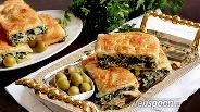 Фото рецепта Спанокопита — греческий пирог со шпинатом