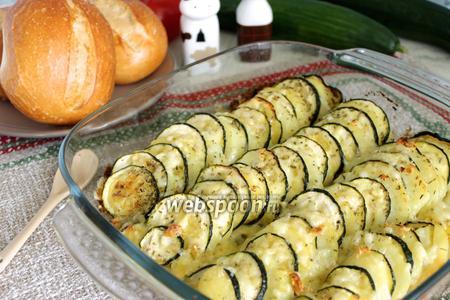 Кабачки запечёные с картошкой