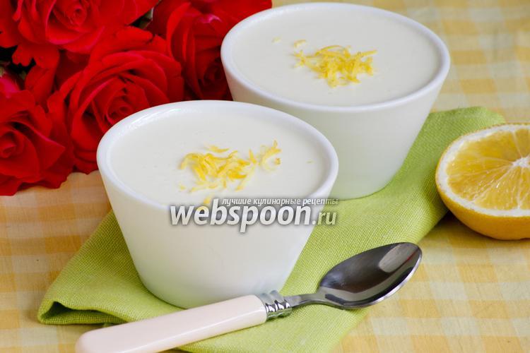Фото Лимонный крем с агар-агаром