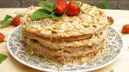 Фото рецепта Торт «Наполеон» клубничный