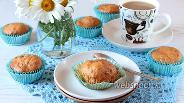 Фото рецепта Карамельные кексы с орехами
