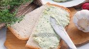 Фото рецепта Зелёное масло
