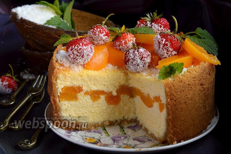 Фото Кокосовый сырник с персиковой прослойкой