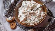 Фото рецепта Цацики по-критски с морковкой