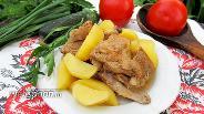 Фото рецепта Картофель тушёный с рёбрышками молодого козлёнка в мультиварке