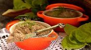 Фото рецепта Печёночный паштет с ревенем