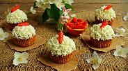 Фото рецепта Морковные капкейки