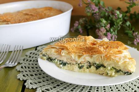 Пирог со шпинатом и рыбой