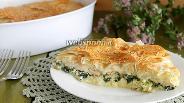 Фото рецепта Пирог со шпинатом и рыбой