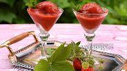 Фото рецепта Клубнично-ревеневый сорбет