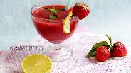 Фото рецепта Клубничный дайкири с мятой
