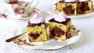 Фото рецепта Кекс с шоколадными дырками