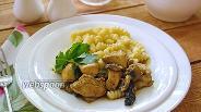 Фото рецепта Курица с грибами  и черносливом в соевом соусе с карри