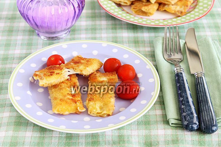 Фото Конвертики из лаваша с сырной начинкой