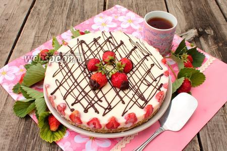 Торт-суфле «Халва и клубника»