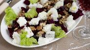 Фото рецепта Салат из маринованной свёклы