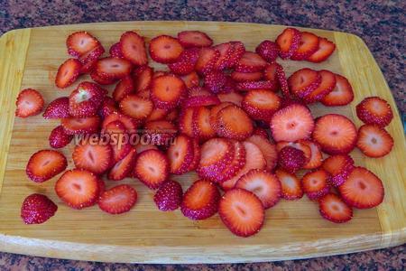 Клубнику моем и сушим. Нарезаем пластинами. Берите крепкие, но зрелые ягодки.