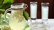 Фото рецепта Квас из цветов бузины