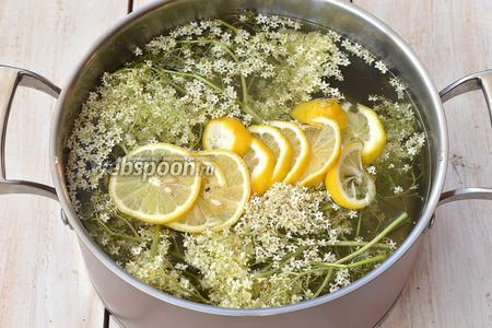 Добавить порезанный лимон.