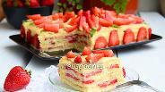 Фото рецепта Песочный торт с клубникой
