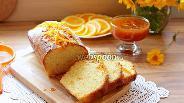 Фото рецепта Сливочный кекс с апельсиновой пропиткой