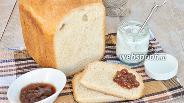 Фото рецепта Йогуртовый хлеб с цельнозерновой мукой в хлебопечке