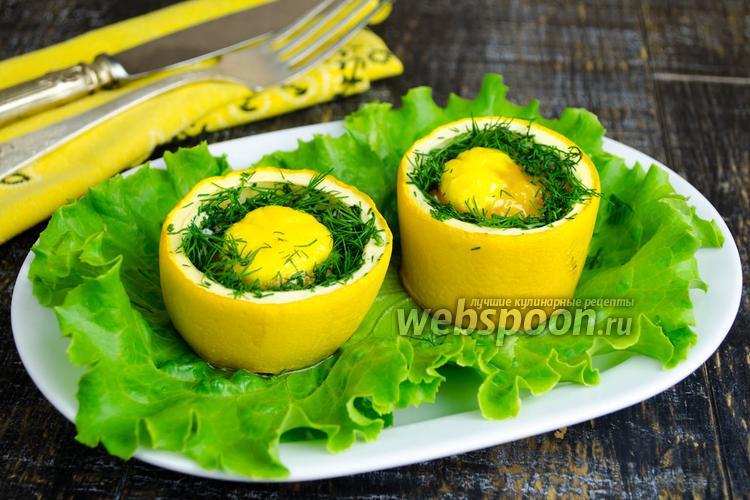 Фото Яйца, запечённые в цукини