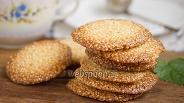 Фото рецепта Хрустящее кунжутное печенье