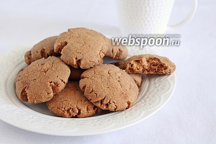 Фото Рассыпчатое шоколадное печенье на оливковом масле