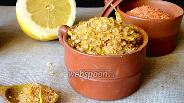 Фото рецепта Лимонная соль