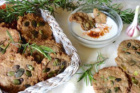 Хлебцы с розмарином и тыквенными семечками