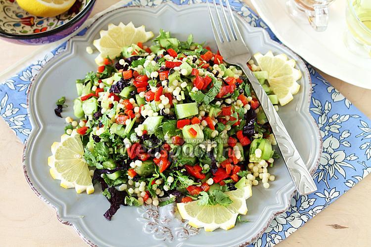 Фото Свежий салат с кускусом