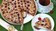 Фото рецепта Пирог с вишней и овсяными хлопьями