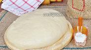 Фото рецепта Пирожковое тесто для хлебопечи