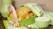 Фото рецепта Хлеб с паприкой и луком в хлебопечке