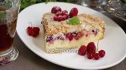 Фото рецепта Пирог с ягодами и безе